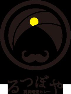 淡路島洲本市のカレー・鍋・スパイスバル 真異端流カレーるつぼやロゴ